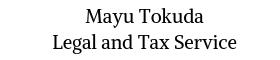 とくだ行政書士税理士事務所
